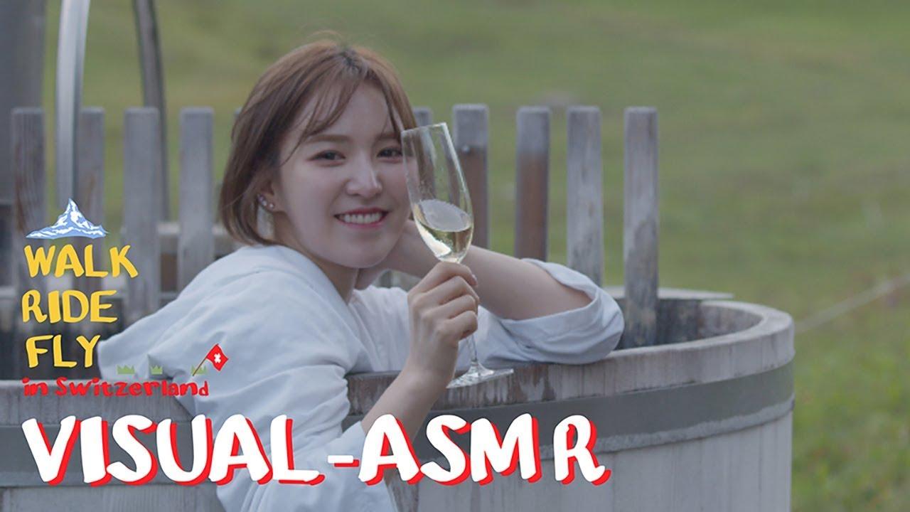 [VISUAL-ASMR] 웬디 WENDY|Red Velvet in Switzerland