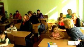 Первый урок в школе
