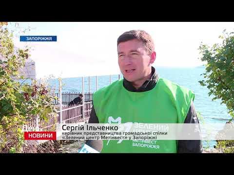 День. Новини TV5. Випуск 17-00 за 04.11.2019