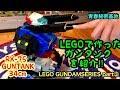 LEGOで作ったガンタンクの紹介‼︎ 創作ガンダムシリーズ第三弾