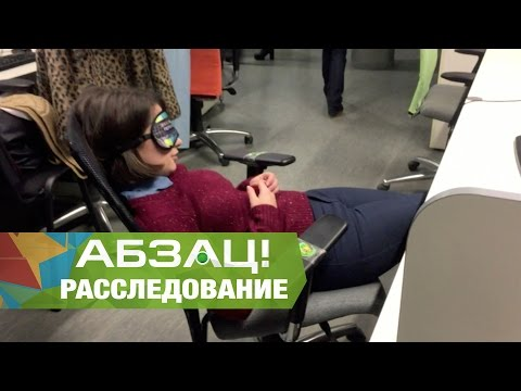 Гаджеты против бессонницы! - Абзац! - 02.12.2016
