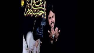Qurban Jafri | 01-Loriyaan Wala Sam Po Asghar(as)| 2016-17