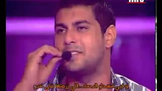 أدم - على بالي / Adam - Ala Baly