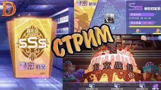 Tokyo Ghoul War Age Новые ивенты и продолжение изучения игры