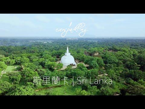 Sri Lanka Travel Guide 斯里蘭卡旅遊攻略   eversparkling abroad   aerial photography