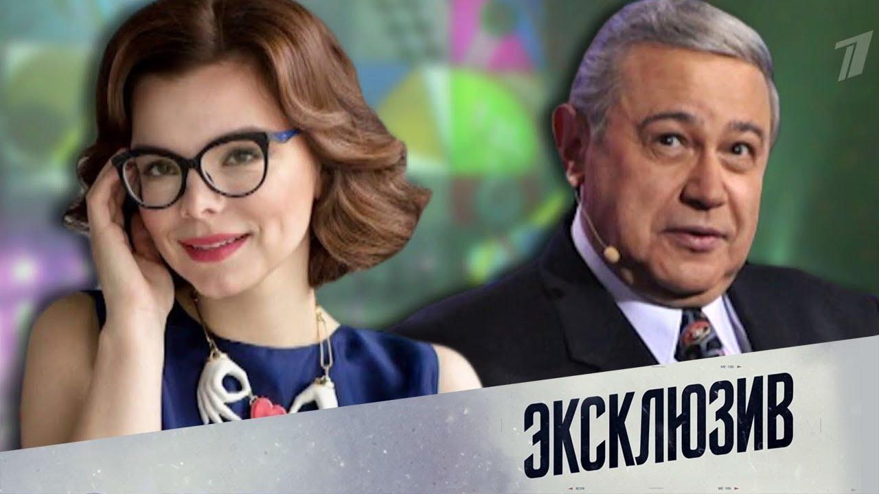 Eksklyuziv Ta Samaya Tatyana Novaya Muza Evgeniya Petrosyana Vypusk Ot 30 12 2018 Youtube