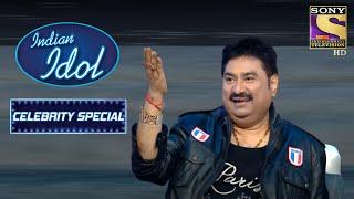 Kumar Sanu ने किया Manish से एक Request! | Indian Idol | Celebrity Special
