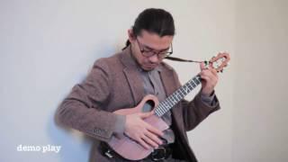 ウクレレレッスン - スリーフィンガーピッキングでウクレレを弾こう!(タブ譜)/ Ukulele Lesson - three finger picking pattern tutorial(TAB)