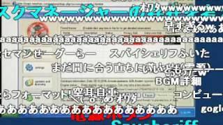 スパイウェア感染動画※goggle.com ニコニココメ付き