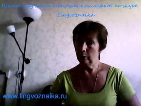 Дистанционные курсы иностранных языков - английский язык