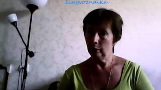 Дистанционное изучение английского языка по Skype