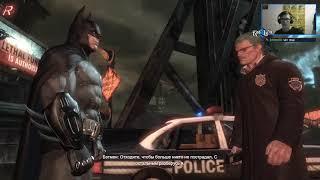 Batman: Arkham City Месть Харли Куинн
