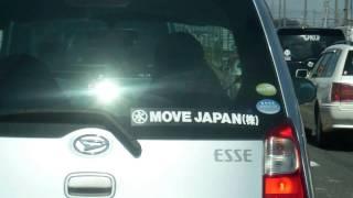 Wrinkly Old Sack Japan-glish!
