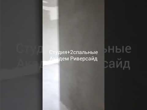 Трехкомнатная квартира Челябинск