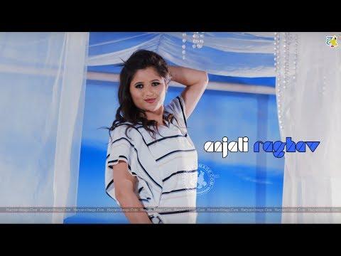New Song 2018 Angoor # Anjali Raghav # अंगूर अंजलि सोंग्स २०१८