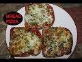 BREAD PIZZA RECIPE | ब्रेड पिज़्ज़ा | Quick & Easy Recipe