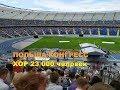 ПОЛЬША хор на стадионе 23000 человек Конгресс в ПОЛЬШЕ 2019