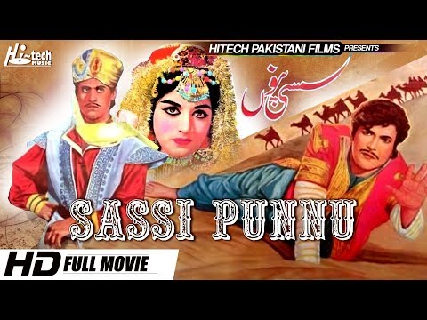 Hot real Urdu story Pakistan from YouTube · Duration:  2 minutes 31 seconds
