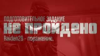(18+)GTA Online - Нарезка - Факи, суицид, Бумер и Крик Вильгельма