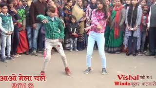 ghar pe ludo khelungi    middil dance aao mela chalen 17 2 2019