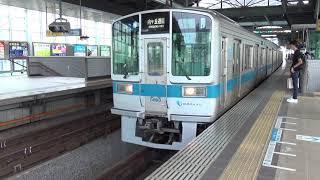 小田急線 登戸駅 夏休み(お盆)日曜日の混雑ぶり 午前9時30分~午前10時頃