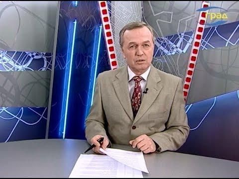 Новости Одессы 05.10.2019