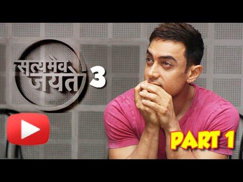 Aamir Khan Launches Satyamev Jayate Season 3 | Uncut Video | Part 1