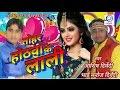 Download तोहर होठवा के लाली || Tohar Hothawa Ke Lali || Singer Ashish Diwedi Manoj Diwedi ||Bhojpuri Hot Song MP3 song and Music Video