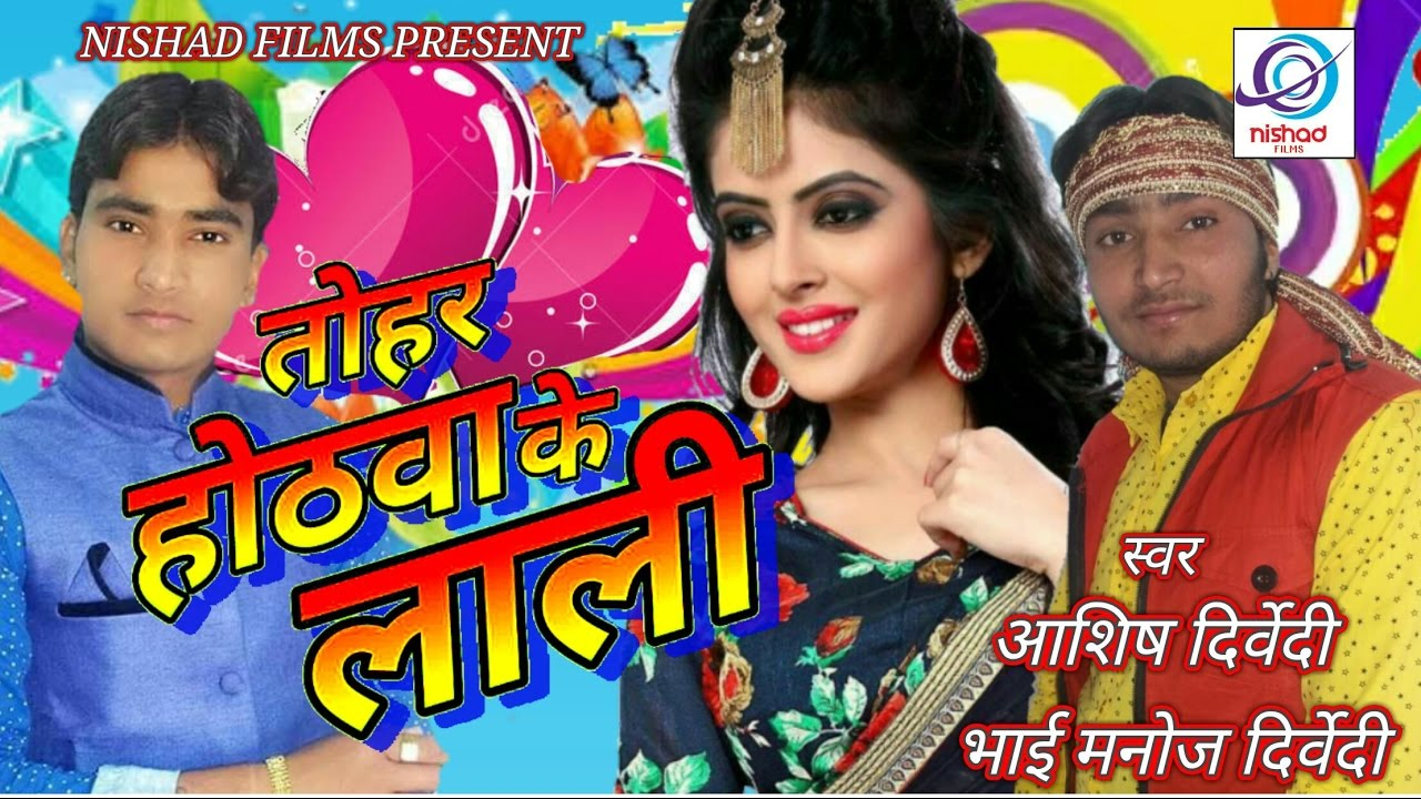 Best shayri image in hindi