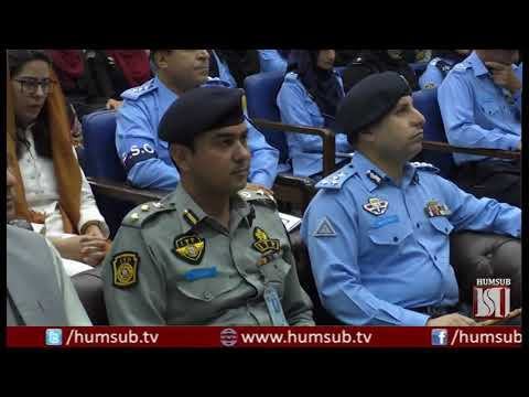 Interior Minister Ahsan Iqbal Addressing To Islamabad Women Police Darbar H-11 HumSub.TV