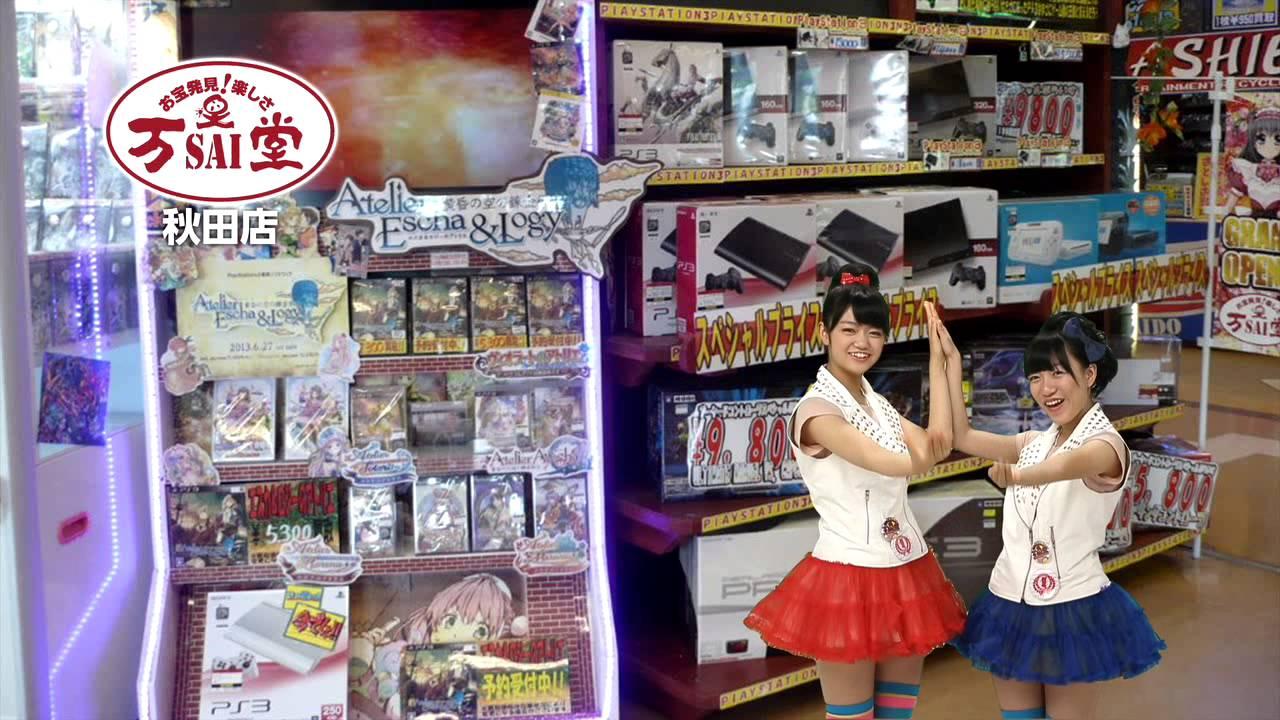 万SAI堂 サウンドロゴ・BGM制作<br>冒頭のサウンドロゴは、店内のにぎやかなイメージを形にしました。