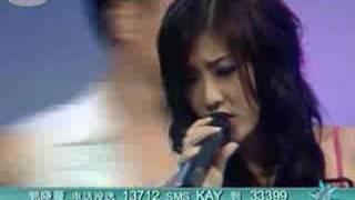 [绝对SuperStar 2008] - 女子组决赛 Part 3