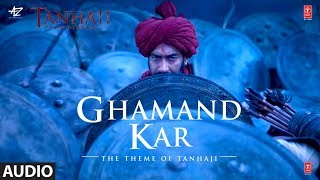 Full Audio: Ghamand Kar  | Tanhaji The Unsung Warrior | Ajay, Kajol, Saif | Sachet - Parampara