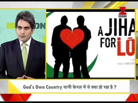 DNA analysis on virus of 'love jihad'