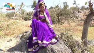प्रस्तुत हैं 2018 नया धमाका राजस्थानी विवाह गीत