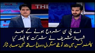 Shahbaz Sharif decided to participate in APC after it starts: Sabir Shakir