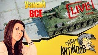 УЗНАЙ ВСЕ О Panzer 58 Mutz [Стоит ли покупать?]