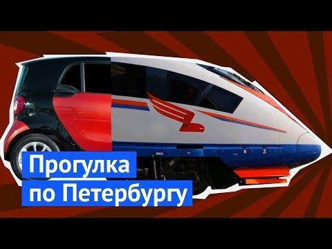 Петербург: лучшие места в 'Сапсане', Почтамт и башня на Пяти Углах