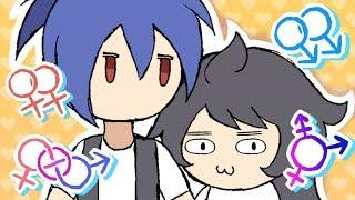 迪鹿小動畫#14–性別認同這件事 thumbnail