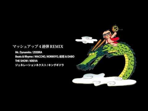 まんが日本昔ばなしマッシュアップ4連弾REMIX(Japanese Hip Hop)by TAISAYO