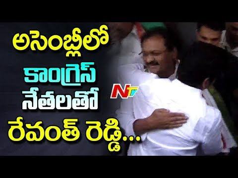 Download Youtube: Congress Leaders Welcome Revanth Reddy at Telangana Assembly    Live Updates    NTV