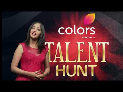 Colors Talent Hunt Australia 2017