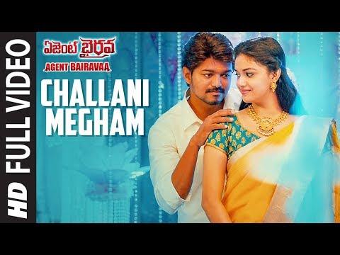Challani Megham Full Video Song || Agent Bairavaa Songs || Vijay, Keerthy Suresh || Telugu Songs