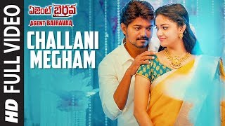 Challani Megham Full Video Song || Agent Bairavaa Songs || Vijay, Keerthy Suresh || Telugu Songs