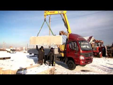 красноярск работа на строительстве