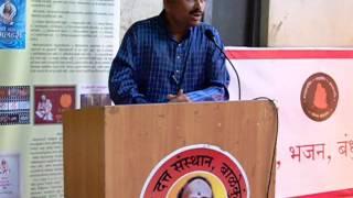 Pant Maharaj Bodh Peeth_ Mr. Dnyandev Pungaonkar (Shibir May 2013)