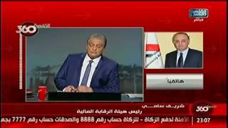 رئيس هيئة الرقابة المالية: نهدف ب ال odr  لجذب المستثمرين الأجانب للبورصة المصرية