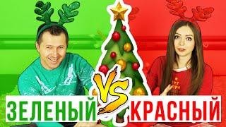 DIY Новогодний декор комнаты только в красном и зелёном цветах 🐞 Afinka