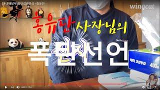 [마녀배달부]인기매장을 찾아서~광안리홍유단