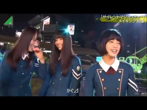 26  【欅坂46】サイレントマジョリティー メイキング映像